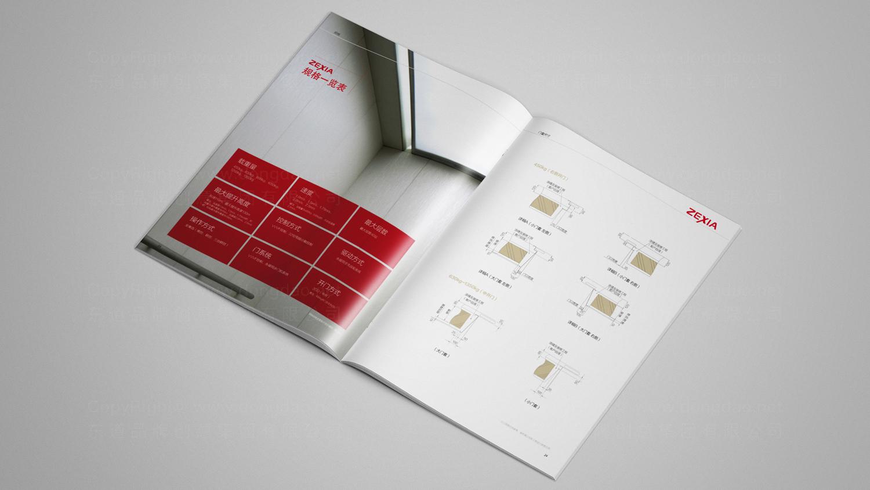 视觉传达富士达电梯画册设计应用场景_6