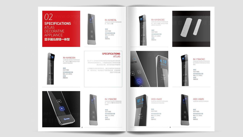 视觉传达富士达电梯画册设计应用