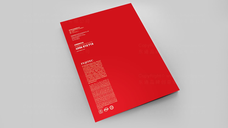 视觉传达富士达电梯画册设计应用场景_1