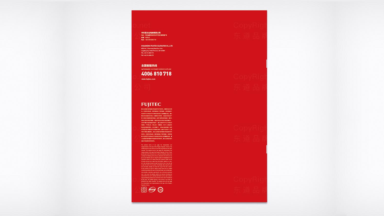 视觉传达富士达电梯画册设计应用场景_2