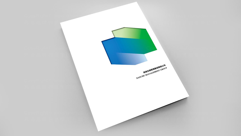 视觉传达案例南储画册设计