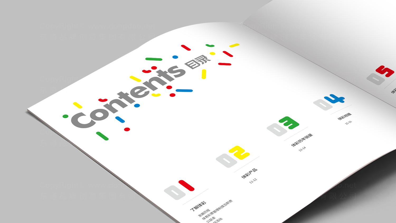 视觉传达中体彩画册画册设计应用场景_2