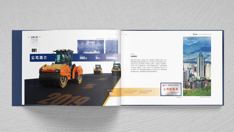 零售购物视觉传达赛博尔贸易画册设计