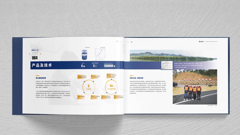 视觉传达赛博尔贸易画册设计应用场景_1