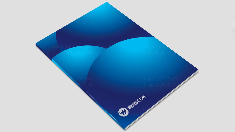 视觉传达画册设计兆维集团视觉传达方案1