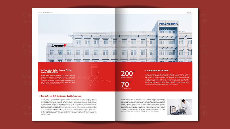 视觉传达Ameco画册设计应用场景_10