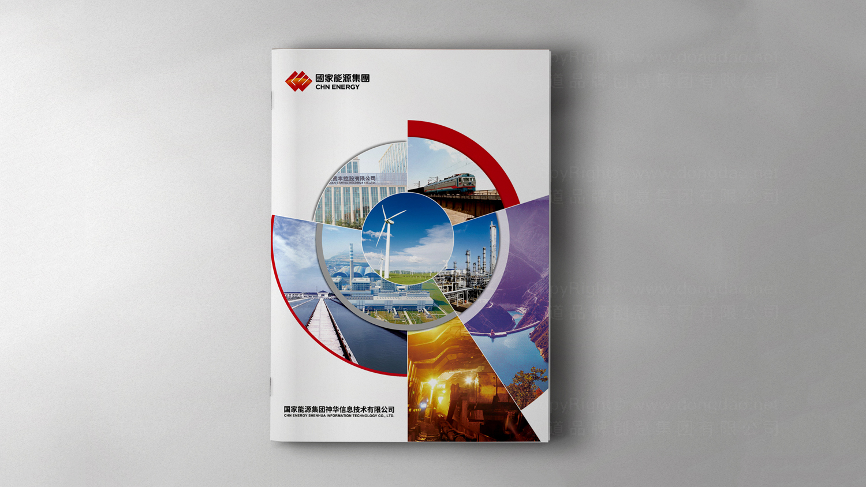视觉传达案例神华信息技术画册设计