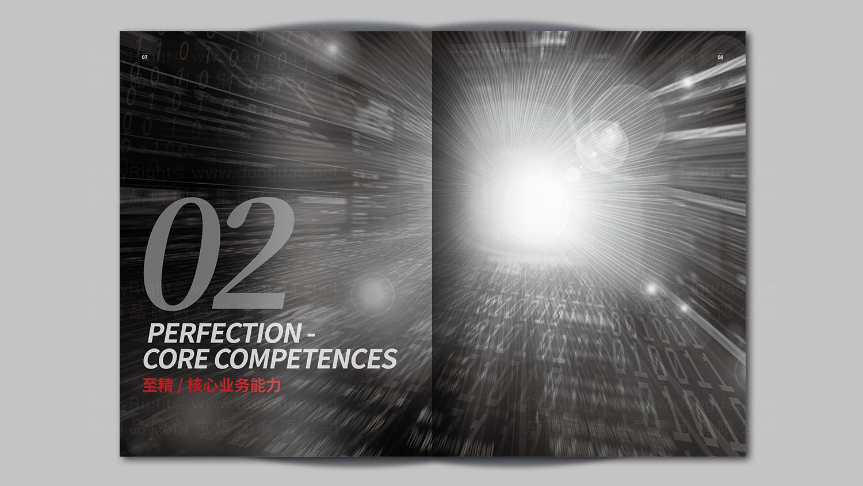 视觉传达神华信息技术画册设计应用场景_2