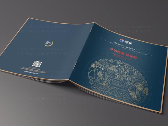 视觉传达贵州茅台画册设计应用场景_8