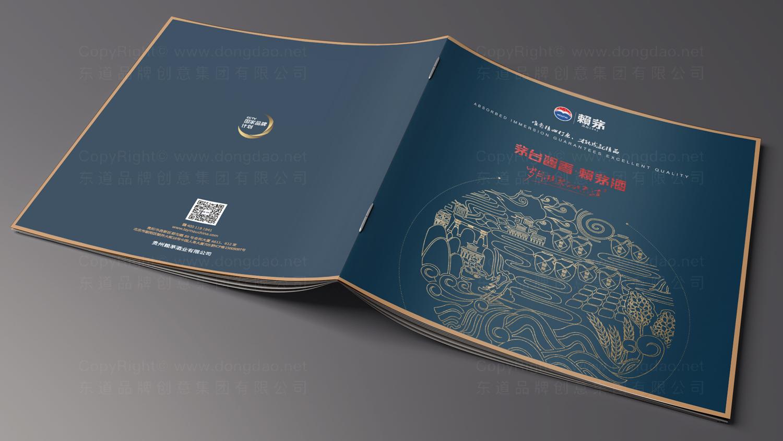 视觉传达案例贵州茅台画册设计