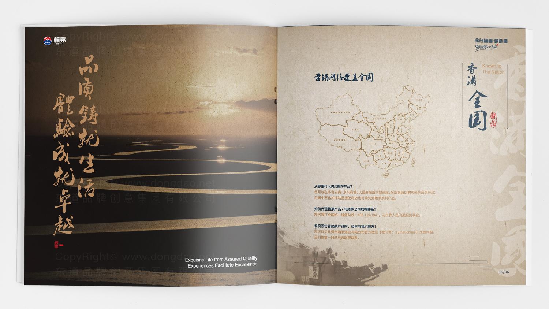 视觉传达贵州茅台画册设计应用场景_6