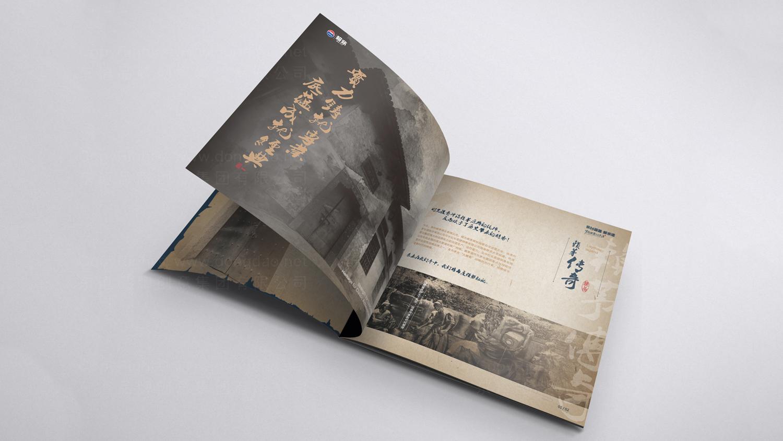 视觉传达贵州茅台画册设计应用场景_7