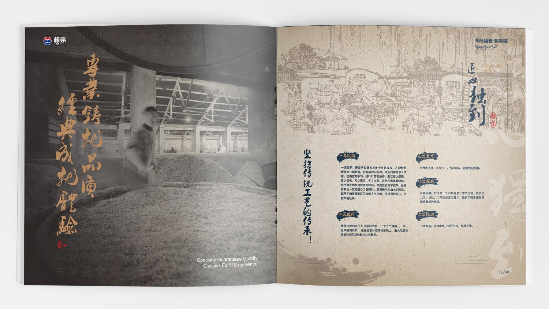 视觉传达贵州茅台画册设计应用场景_2