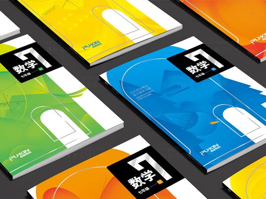视觉传达朴新教育系列书籍设计应用场景_16