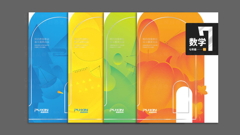 视觉传达案例朴新教育系列书籍设计
