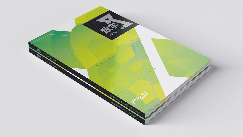 视觉传达朴新教育系列书籍设计应用场景_8