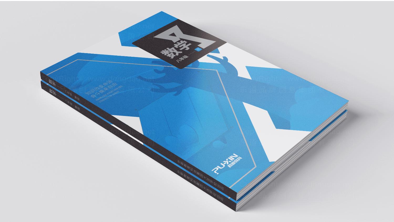 视觉传达朴新教育系列书籍设计应用场景_9