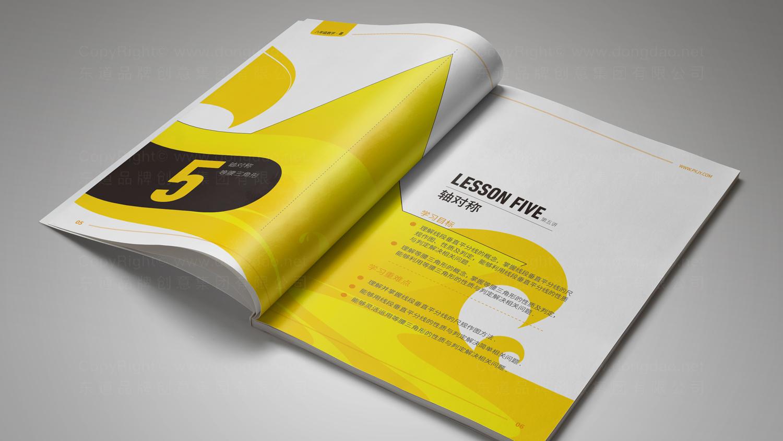视觉传达朴新教育系列书籍设计应用场景_13