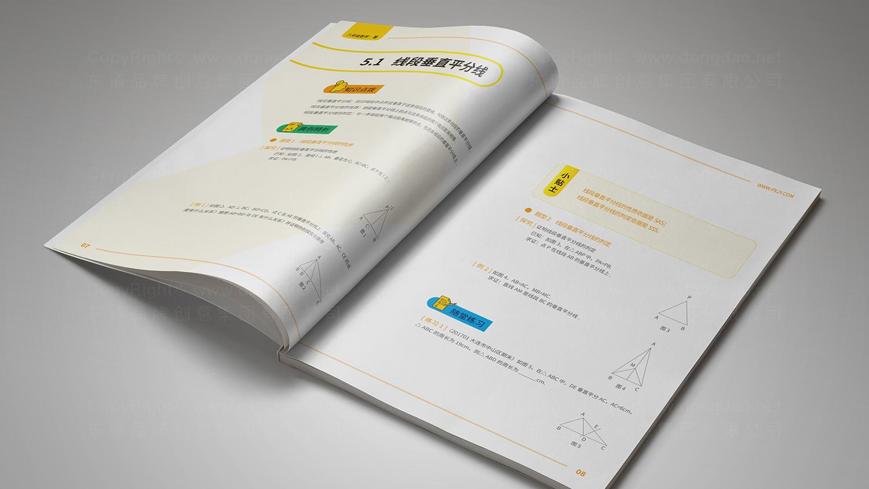 视觉传达朴新教育系列书籍设计应用场景_14