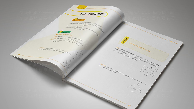 视觉传达朴新教育系列书籍设计应用场景_15
