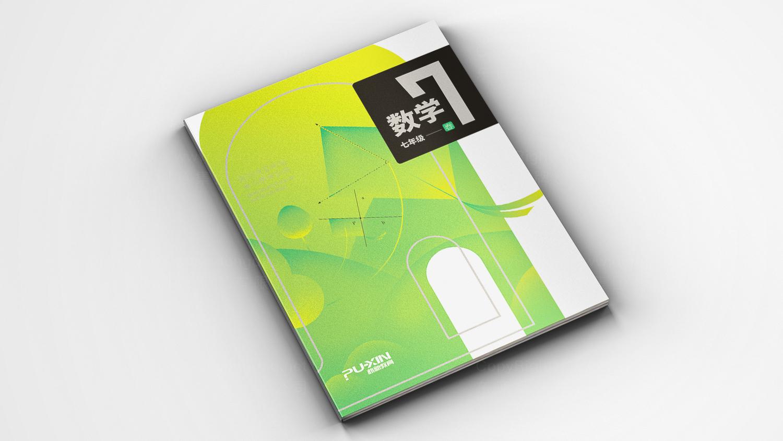 教育科研视觉传达朴新教育系列书籍设计