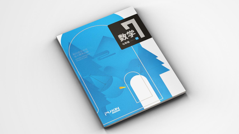 视觉传达朴新教育系列书籍设计应用