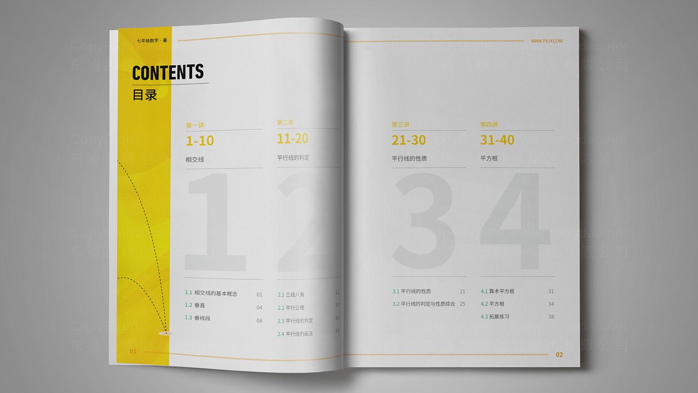 视觉传达朴新教育系列书籍设计应用场景_2