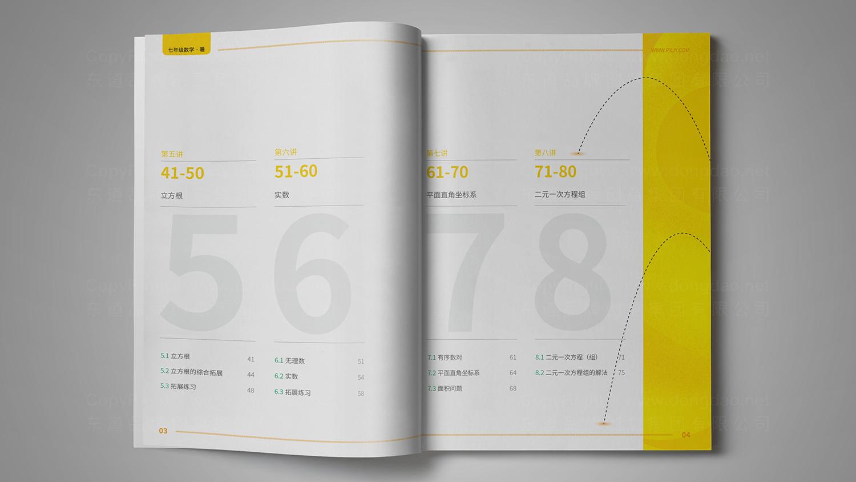 视觉传达朴新教育系列书籍设计应用场景_3