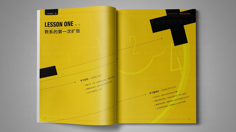 视觉传达朴新教育系列书籍设计应用场景_5
