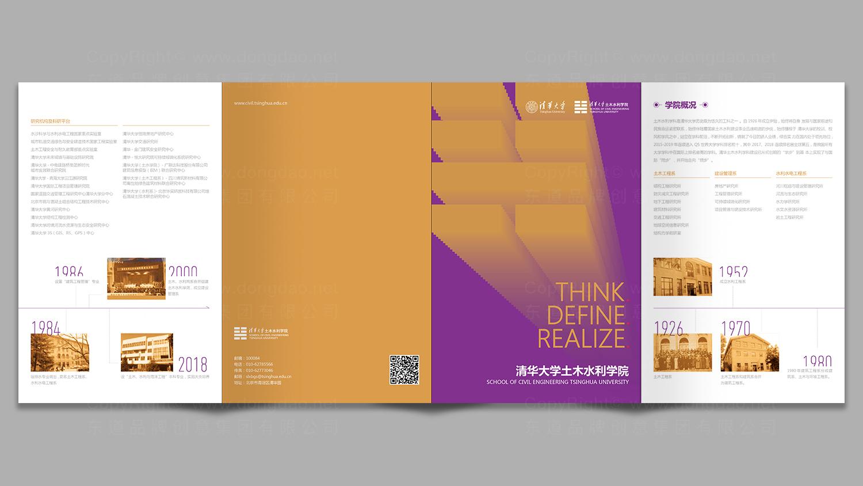 视觉传达案例清华土木水利学院折页设计