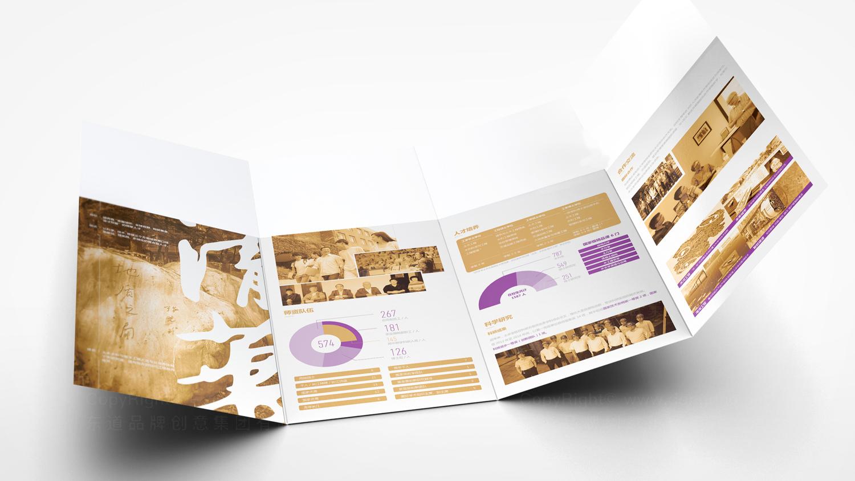 视觉传达清华土木水利学院折页设计应用场景