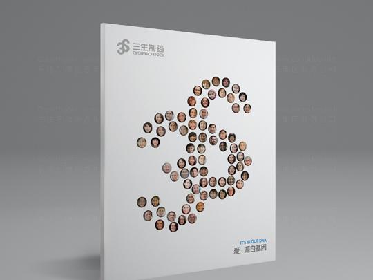 视觉传达三生制药画册设计应用场景_11