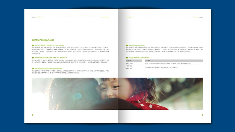 视觉传达三生制药画册设计应用场景_10