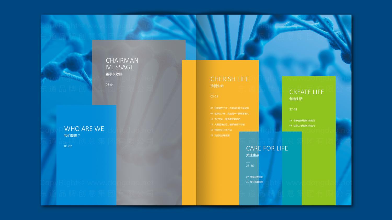 制药医疗视觉传达三生制药画册设计