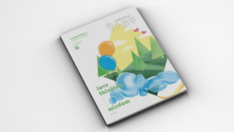 视觉传达案例学而思教育系列书籍设计