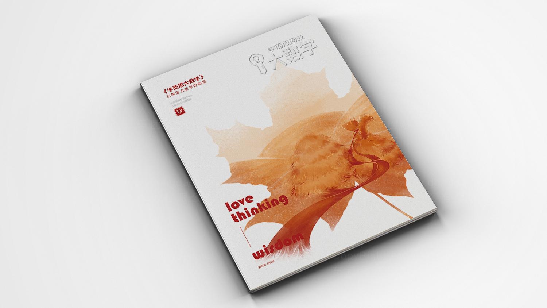 教育科研视觉传达学而思教育系列书籍设计