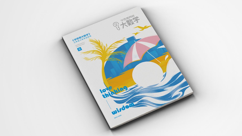 视觉传达学而思教育系列书籍设计应用