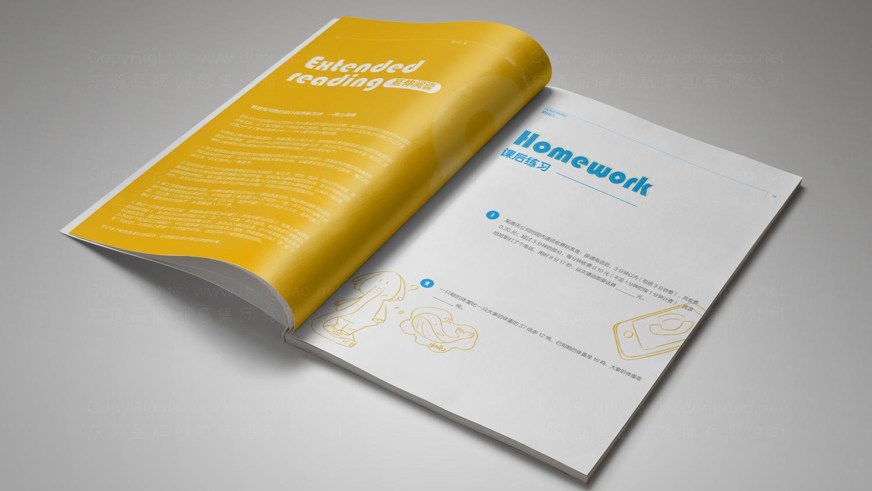 视觉传达学而思教育系列书籍设计应用场景_2