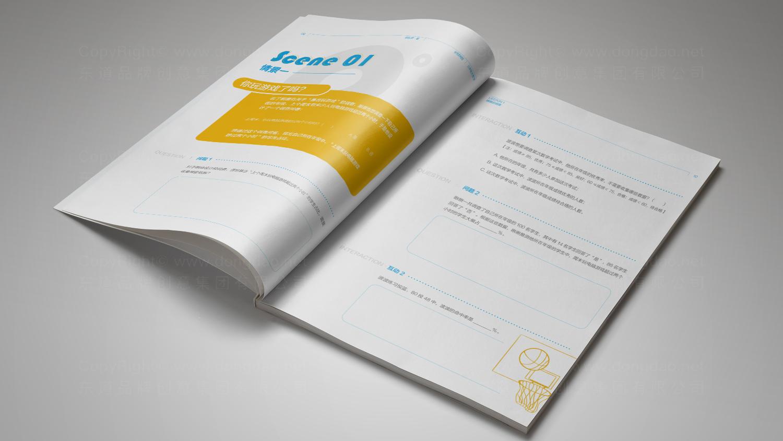 视觉传达学而思教育系列书籍设计应用场景_3