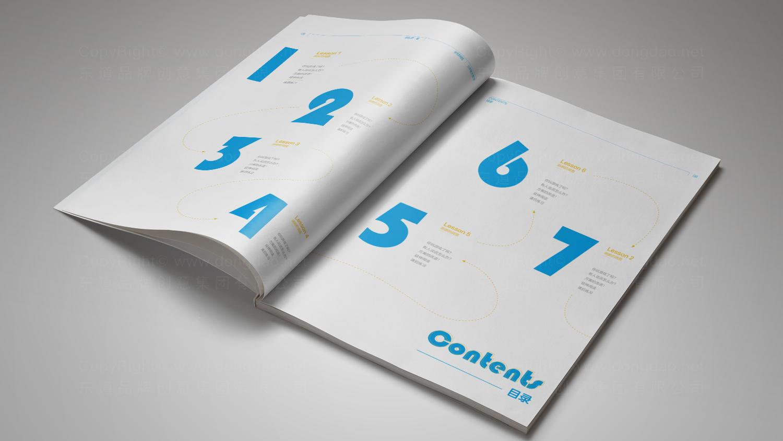 视觉传达学而思教育系列书籍设计应用场景_4