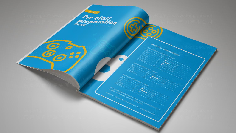 视觉传达学而思教育系列书籍设计应用场景_5