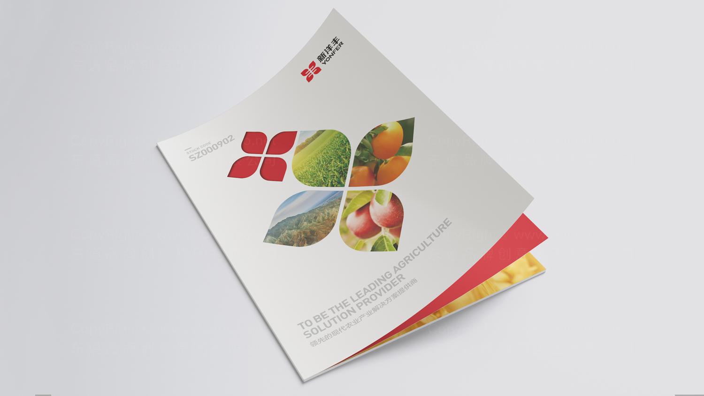 视觉传达案例新洋丰肥业画册设计