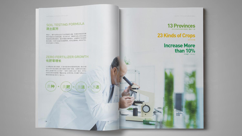 视觉传达新洋丰肥业画册设计应用场景_2