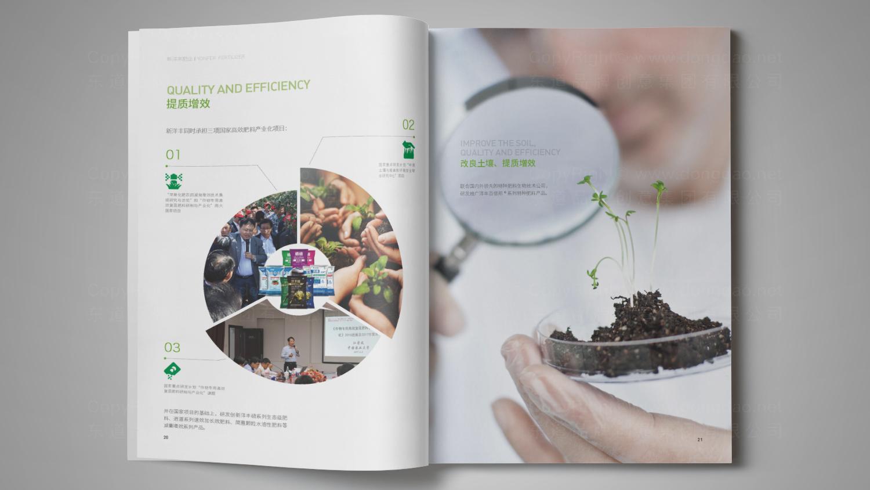 视觉传达新洋丰肥业画册设计应用场景_3
