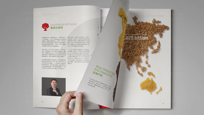 视觉传达新洋丰肥业画册设计应用场景_5