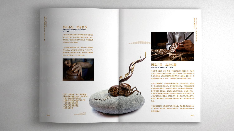 文体娱媒视觉传达中国工艺画册设计