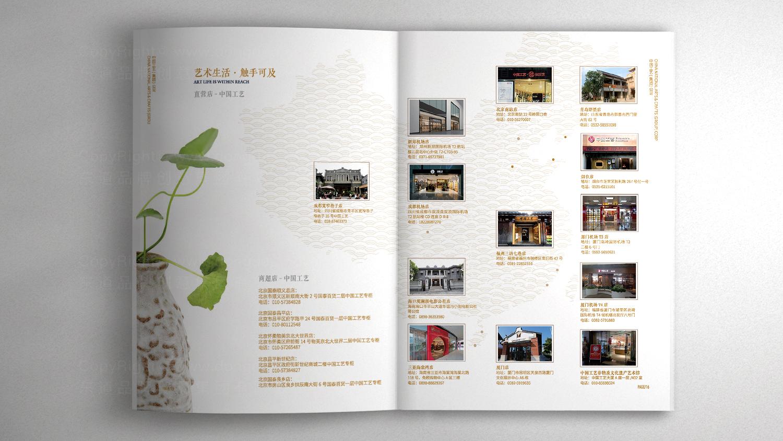 视觉传达中国工艺画册设计应用场景_5