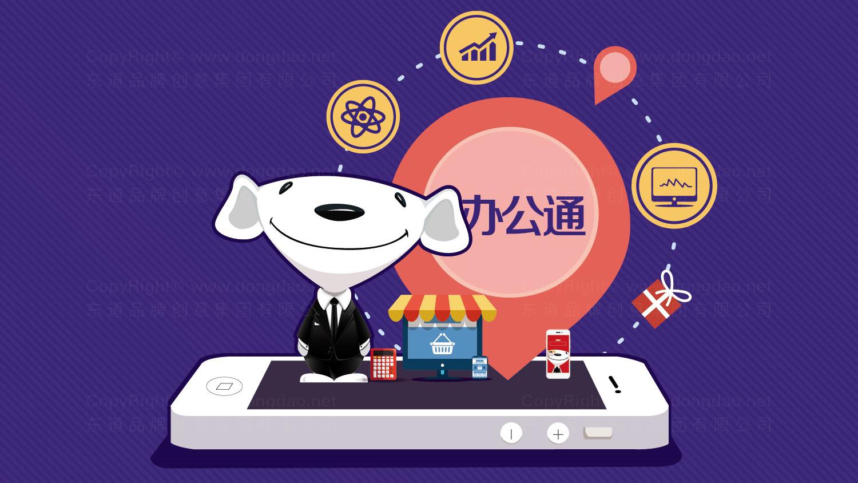 视觉传达京东企业购吉祥物设计应用场景