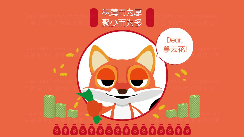 视觉传达搜狐吉祥物设计应用场景