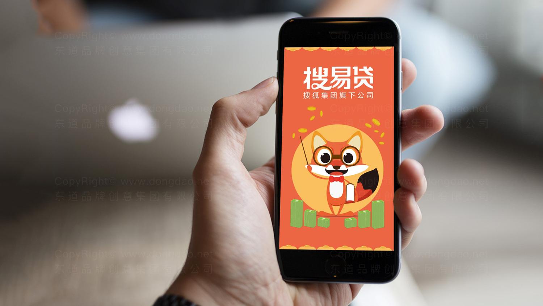 视觉传达搜狐吉祥物设计应用场景_4